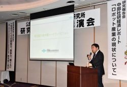 名古屋大都市圏ハートランドビジョンの概要を説明する藤井代表理事