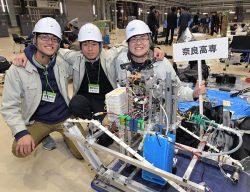 最優秀賞を獲得した奈良高専チーム