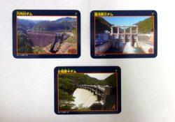 四国電力が新たに配布を開始したダムカード3種類