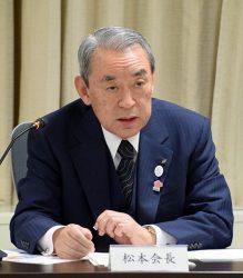 念頭会見に臨む松本会長