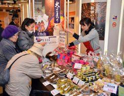 秋田県南地域の特産品を買い求める来場者。初日から多くの人が訪れた