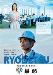 テレビCMの映像を利用した広告ポスター