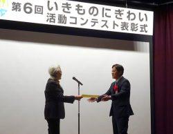 表彰状を受け取る九電みらい財団の田中代表理事(右)