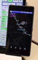 北海道電力が新たに配備した「系統図表示アプリ」