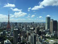 東京空撮イメージ