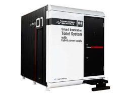 ニシム電子工業が開発した完全自己処理型水洗トイレ「トワイレ」