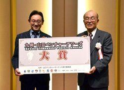 大賞受賞者にパネルと表彰状を贈る貫実行委員長(右)