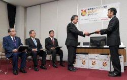 感謝状を受け取る双葉町の伊澤町長(右から2人目)ら関係者