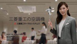 「空調鑑定士」を演じる北川さん
