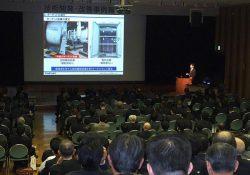 技術開発と改善事例の計7件が報告された