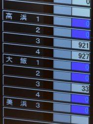 大飯3号機から送電が再開され出力が表示された中央給電指令所の系統監視盤(16日、大阪市内)