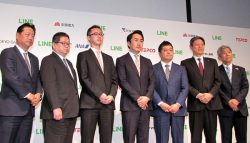 LINEの新サービス発表会には中部電力の小山執行役員(右端)、東電EPの田村常務取締役(右から3人目)らが出席した(1日)