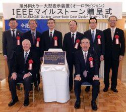 贈呈式に出席した柵山社長(前列右)ら関係者