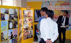 広滝発電所建設物語のマンガなどが展示されている