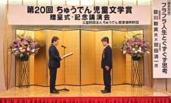 大賞受賞者を表彰する佐々木理事長(左)