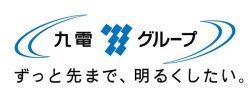 九州電力が制定したグループロゴマーク