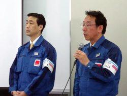 離任前最後の会見に臨んだ増田氏(右)と内田氏