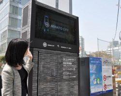 JR田町駅前の地上用変圧器に設置されたデジタルサイネージ