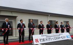 開所式のテープカットを行うIHIの石戸取締役(左)と相馬市の立谷市長(左から2人目)ら関係者