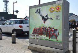 ウルトラヒーローらがラッピングされた須賀川市の地中配電線用地上機器