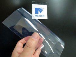 新技術を使って成膜したディスプレー用フィルム