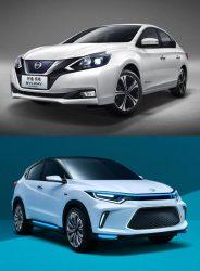日産のEV「シルフィゼロ・エミッション」(上)とホンダの「理念EVコンセプト」