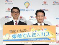 パネルを手に新サービスを紹介する東急パワーサプライの村井社長(左)とCDエナジーの小津社長(31日、東京・永田町)