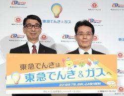 「東急でんき&ガス」のパネルを手に新サービスを紹介する東急パワーサプライの村井社長(左)とCDエナジーの小津社長(31日、東京・永田町)