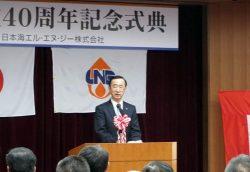 式典であいさつする八島社長。地元関係者や協力会社に謝意を示した
