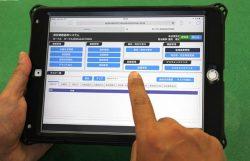 基幹システムの更新に伴い導入されたタブレット端末