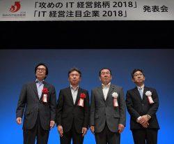 選出発表にあたり登壇した稲田常務執行役員(左から2人目)ら