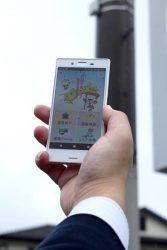 電柱のビーコン経由で受信した情報がスマホの画面に表示される