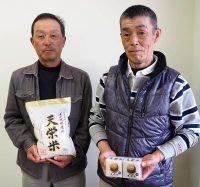 研究会創設時から天栄米の生産に携わってきた大須賀副会長(左)と小沼副会長