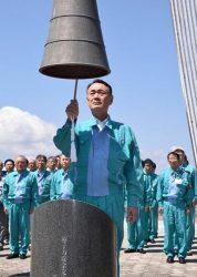 安全文化定着への思いを込めて鐘を鳴らす清水社長