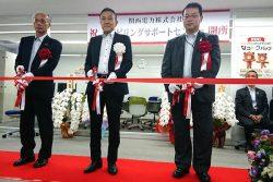 青森ビリングサポートセンター開所式でテープカットを行う有吉副本部長(右)、床田社長(中央)、三浦常務