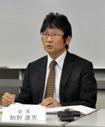 新会長就任会見を行う駒野氏