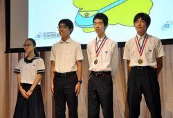 開催概要の発表には前回大会で優勝した学生らが登場した