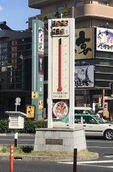 多治見駅前の温度計は国内最高を超える41.9度を表示していた