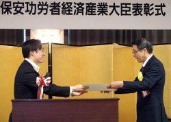 平木政務官(左)から受彰者一人一人に表彰状が手渡された(1日、東京・霞が関)