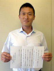 消防署からの感謝の手紙を手にする山崎さん
