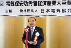 受彰者の不断の努力をたたえる福田会長