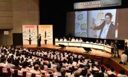 開沼博氏が進行役を務め全員参加型で行われた初日のセッション