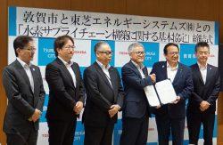 握手を交わす東芝エネルギーシステムズの畠澤社長(右から3人目)と敦賀市の渕上市長(同2人目)