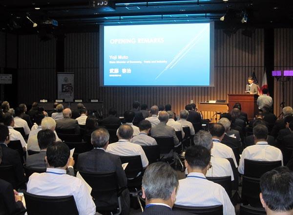 日米の関連企業や専門家、規制機関などが参加した日米廃炉フォーラム