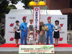 花束と記念品を贈呈したセレモニー