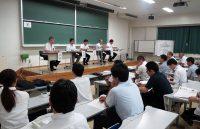 「次世代の地域や社会を展望するエネルギー環境教育」をテーマに行われた全国大会