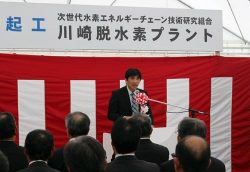 水素活用の意義を語る遠藤理事長
