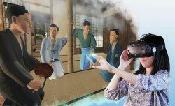 山口ゆめ花博「維新体験館」のVR映像イメージ