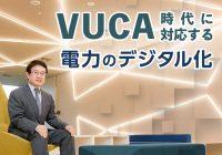 バナー_VUCA_200×140px++