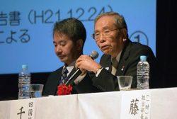 パネルディスカッションで新幹線の導入効果について話す千葉会長(右)